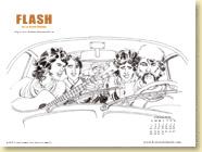 OCTOBRE 2013 - Fond d'écran n°2 : Flash ou le grand voyage, la BD de Thomas Kotlarek et Jef d'après le roman de Charles Duchaussois © Fayard (Des ronds dans l'O - septembre 2013)