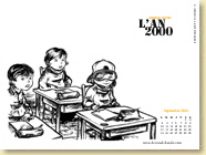 Fond d'écran de Septembre 2012 n°1 : L'An 2000 d'Arnaud Quéré (Des ronds dans l'O, mai 2010)