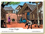 FÉVRIER 2014 - Fond d'écran n°4 : Le tigre d'Angkor par Charles Masson et Elice / Jeunesse