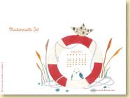 Fond d'écran de JUILLET 2012 n°1 : Mademoiselle Sel de Juliette Parachini-Deny et Isaly (en librairie depuis le 14 juin 2012)