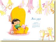 JUILLET 2013 - Fond d'écran n°2 : Mon pépé d'Ingrid Chabbert et Annette Boisnard / Jeunesse (Des ronds dans l'O - juin 2013)
