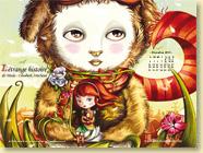 NOVEMBRE 2013 - Fond d'écran n°3 : L'étrange histoire de Pétula-Élisabeth Artichaut par Amélie Billon-Le Guennec et Kabuki / Jeunesse (Des ronds dans l'O - novembre 2013)