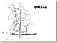 Fond d'écran n°3 : Tchernobyl - La zone