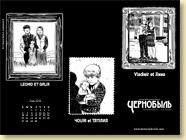 Fond d'écran n°2 : Tchernobyl - La zone