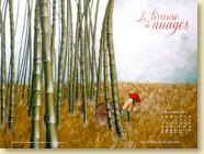 Novembre 2012 - Fond d'écran n°1 : La tisseuse de nuages d'Ingrid Chabbert et Virginie Rapiat (Des ronds dans l'O, 15 novembre 2012)