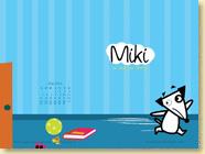 MAI 2014 - Fond d'écran n°4 : Miki ne veut pas dormir d'Ingrid Chabbert et Maarjorie Béal / Jeunesse